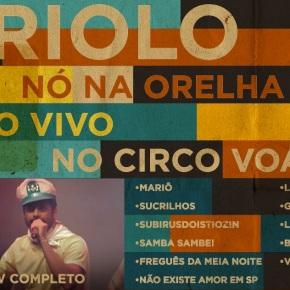 Criolo sur la scène du Circo Voador, la vidéointégrale